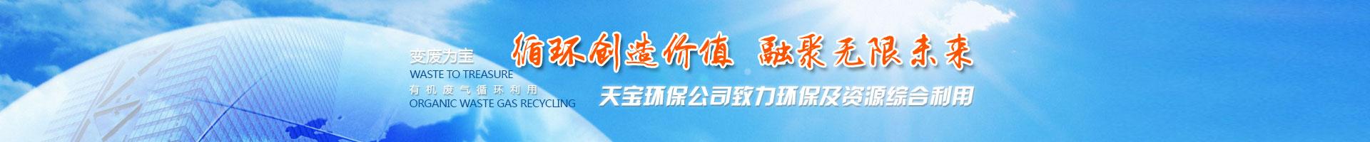 雷火电竞网址-雷火电竞app ios下载-雷火电竞官方网址